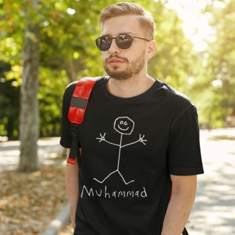 (Not The Prophet) Muhammad T-Shirt