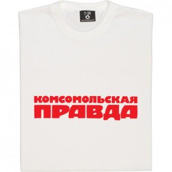 Pravda T-Shirt
