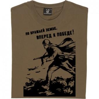 Soviet World War II Poster T-Shirt