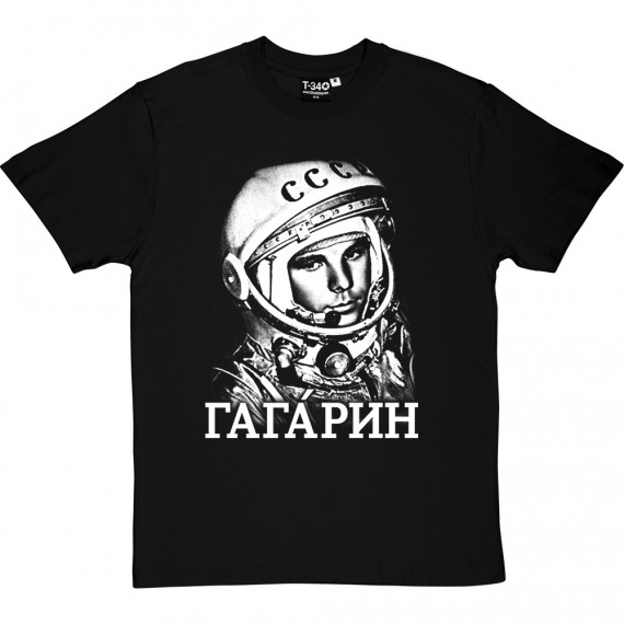 Yuri Gagarin (Large Print) T-Shirt