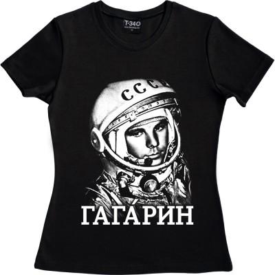 Yuri Gagarin (Large Print)