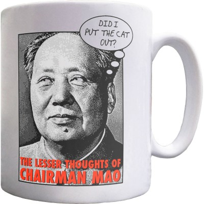 The Lesser Thoughts of Chairman Mao Mug
