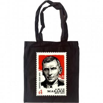 John Maclean Soviet Stamp Tote Bag