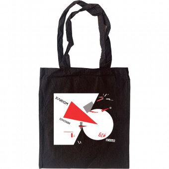 Beat the Whites with the Red Wedge Tote Bag